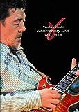 Yasuhiro Suzuki Anniversary Live 1970-2008[DVD]