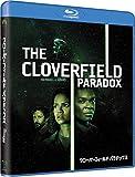 クローバーフィールド・パラドックス [Blu-ray] 画像