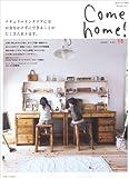Come home! vol.15 (私のカントリー別冊)