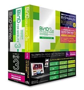 BiND for WebLiFE* 3 プロフェッショナル(サーバー付き) Macintosh版 *** BiND Mobile Kit(バインドモバイルキット)付