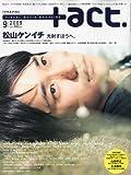 +act. (プラスアクト)―visual movie magazine 2009年 09月号 [雑誌] 画像