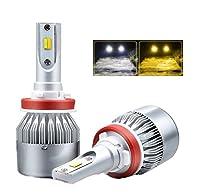 H11 LED 車用 新技術 2色切り替えLEDヘッドライト フォグランプ(ホワイト/イエロー) 72W 7600LM H11 H8対応 2800k~2900k 5500k~6000k