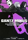 GANTZ/MINUS (JUMP j BOOKS)