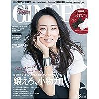 GINGER(ジンジャー) 2018年 03 月号 [雑誌]