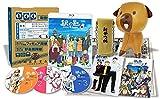 銀の匙 Silver Spoon 秋の巻 Special BOX...[Blu-ray/ブルーレイ]