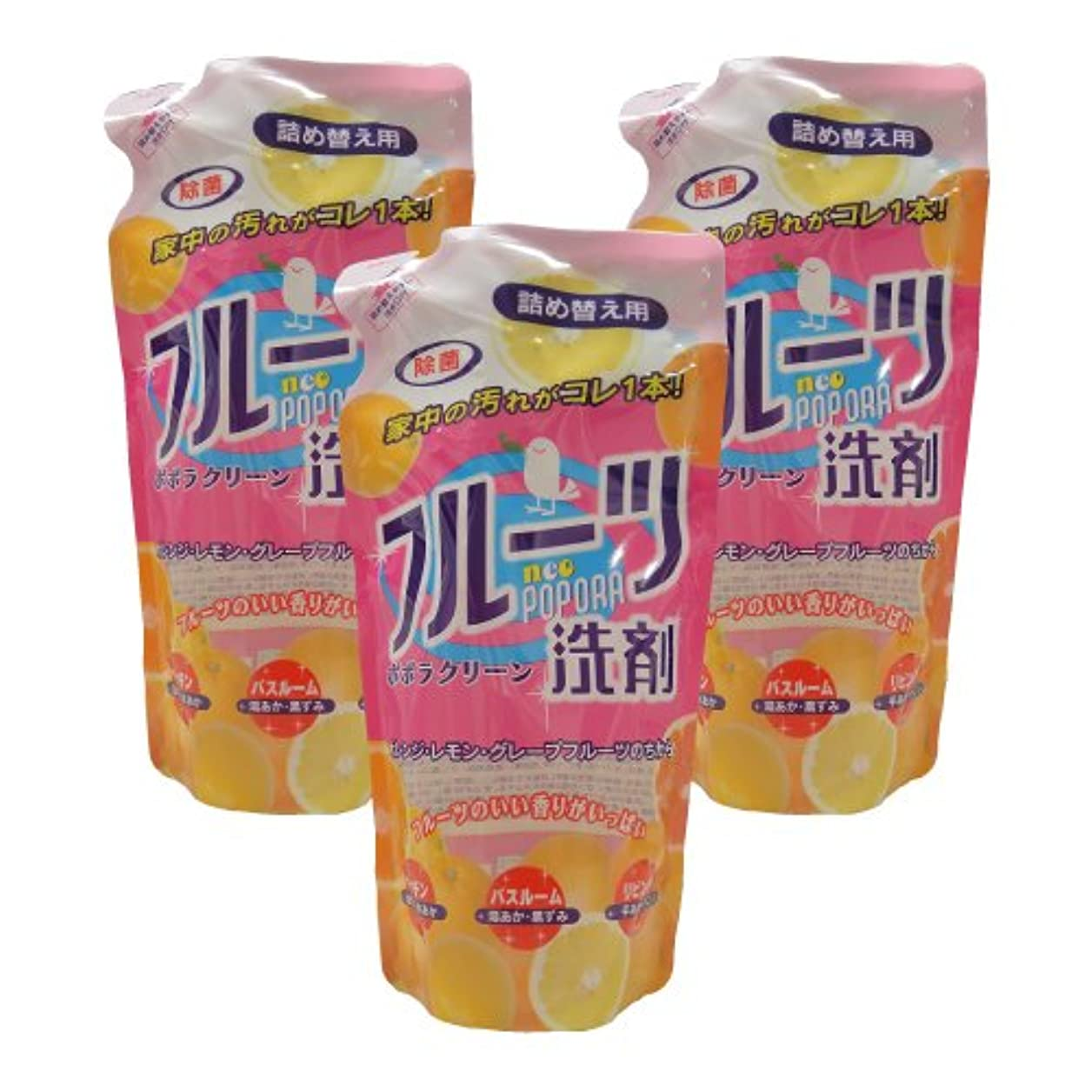 ベルベット回転させる血まみれのフルーツ洗剤ネオポポラ ポポラクリーン詰め替え用360ml 3個セット