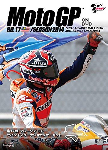 2014MotoGP Round 17 マレーシアGP [DVD]