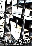 I've in BUDOKAN 2005-Open the Birth Gate- [DVD]