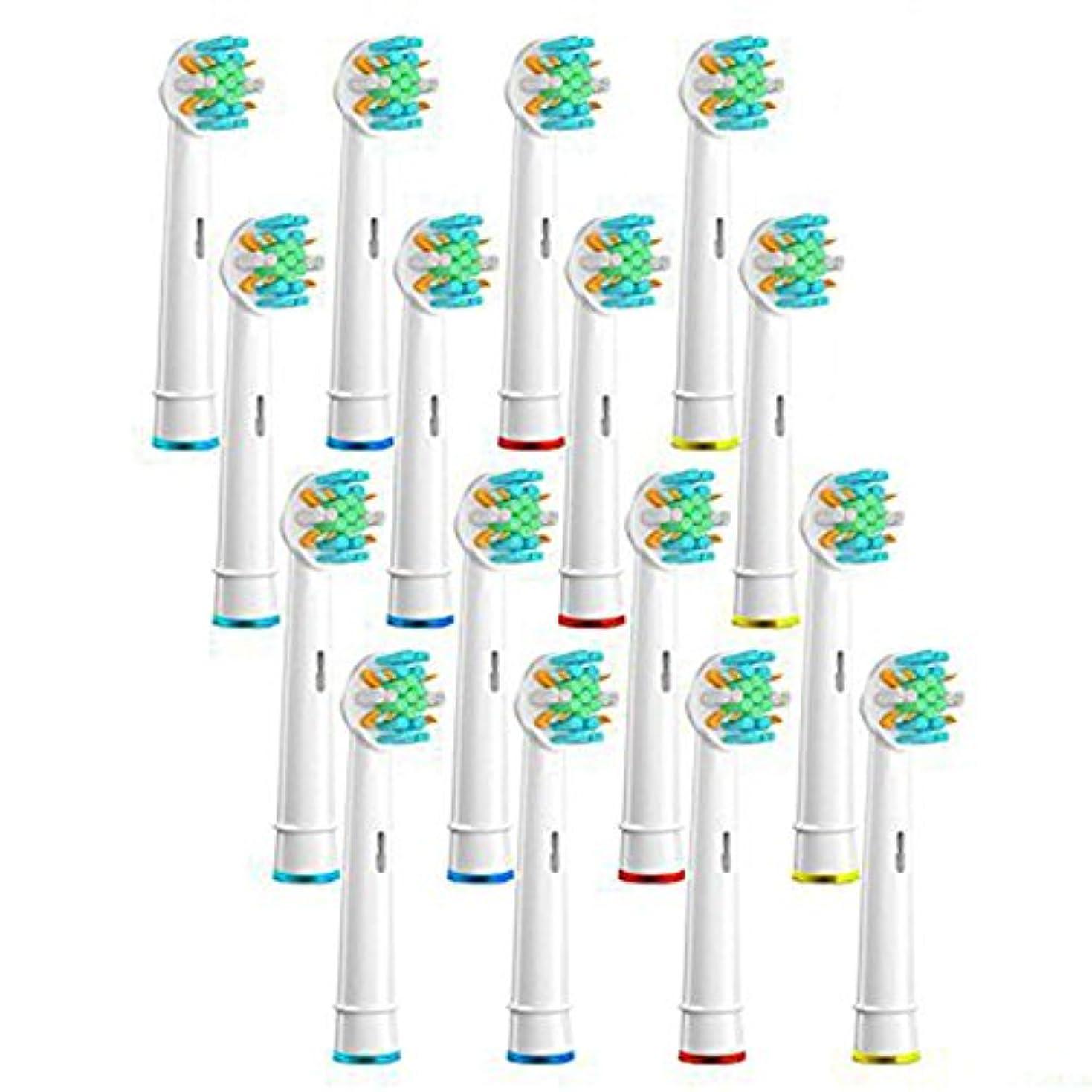 累積ミュージカル踏み台電動歯ブラシ 替えブラシ GenkentオーラルBフロスアクションと互換性のある交換用歯ブラシヘッド 16本入