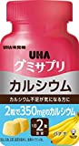 UHAグミサプリ カルシウム バナナ味 ボトルタイプ 60粒 30日分