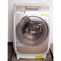 日立 10.0kg ドラム式洗濯乾燥機【左開き】シャンパンHITACHI ヒートリサイクル 風アイロン ビッグドラム BD-V3200L-N