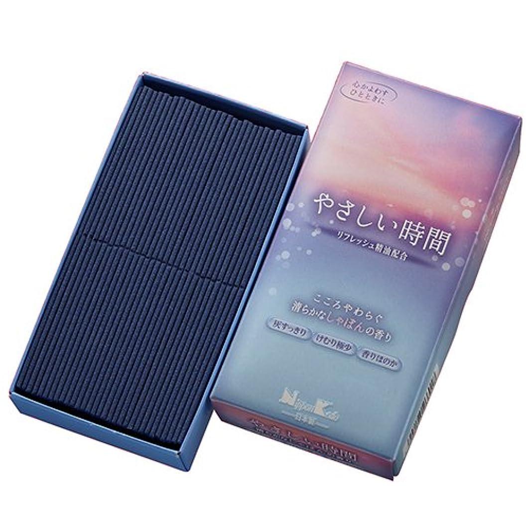黒板スペード公式やさしい時間 清らかなしゃぼんの香り バラ詰