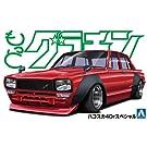 1/24 もっとグラチャン No.SP ハコスカ4Dr スペシャル