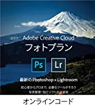 Adobe Creative Cloud フォトプラン(Ph...