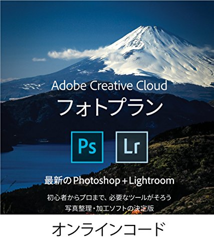 Adobe Creative Cloud フォトプラン(Photoshop+...