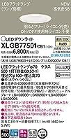 パナソニック(Panasonic) 天井埋込型 LED(温白色) ダウンライト 浅型7H・高気密SB形・拡散タイプ(マイルド配光) 調光タイプ(ライコン別売) 埋込穴φ100 XLGB77501CB1