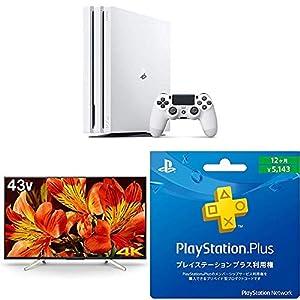 PlayStation 4 Pro グレイシャー・ホワイト 1TB + ソニー ブラビア 43V型液晶テレビ(KJ-43X8500F B) + PlayStation Plus 12ヶ月利用権 セット
