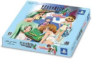 ひぐらしの哭く頃に 雀 豪華限定版なのですよBOX(「抱き枕カバー」&「ドラマCD」&「設定資料集」同梱) - PSP