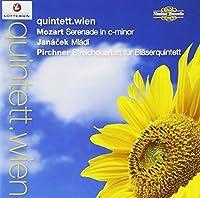 Mozart: Serenade; Jan?cek: Ml?d?; Pirchner: Streichquartett f眉r Bl盲serquintett by quintet.wien................ (2008-02-12)
