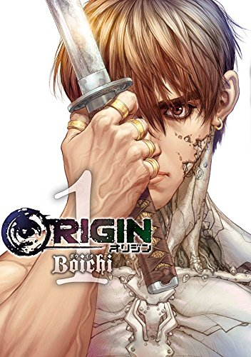 ORIGIN(1) (ヤンマガKCスペシャル)