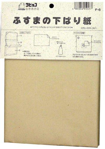 ふすまの下ばり紙 900X600mm 6枚入り F-6