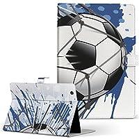 SOT31 SONY ソニー Xperia Tablet エクスペリアタブレット タブレット 手帳型 タブレットケース タブレットカバー カバー レザー ケース 手帳タイプ フリップ ダイアリー 二つ折り スポーツ スポーツ イラスト 青 sot31-002904-tb