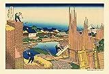 300ピース ジグソーパズル 葛飾北斎 本所立川(富嶽三十六景) (26x38cm)