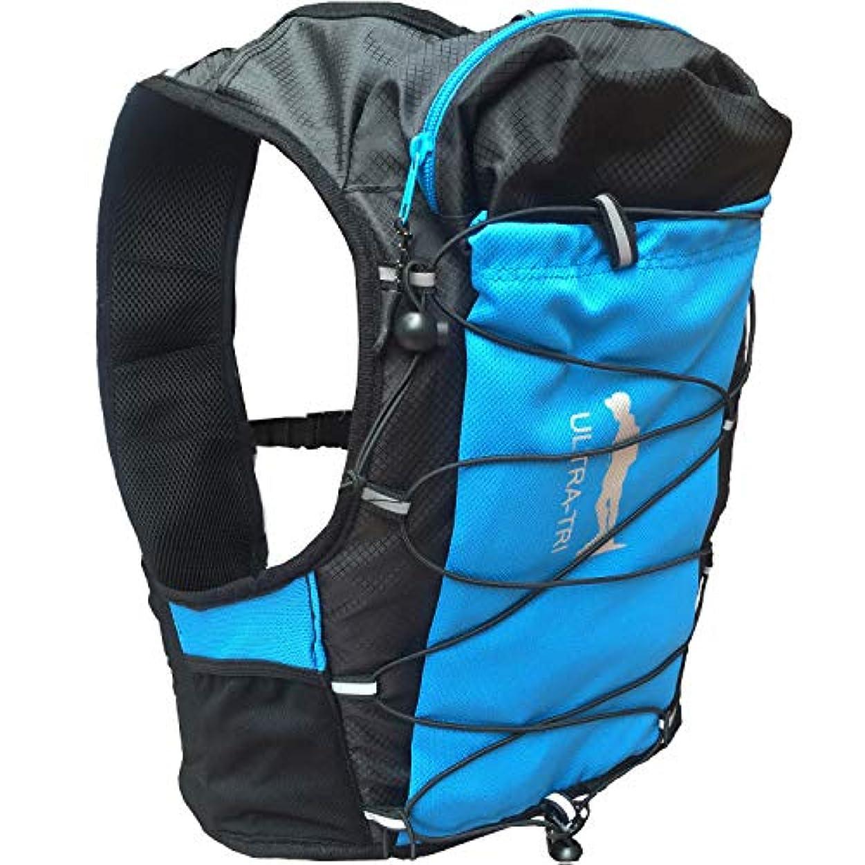 嫌がる算術フェンスULTRA-TRI 大容量トレイルランニングバッグ マラソンジョギングトレーニングサイクリングバックパック [12リットル]