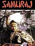 Samuraj: Mijamoto Musasi II: Bitva v Icidzodzi (Zoku Miyamoto Musashi: Ichij?ji no kett? (Samurai 2: Duel at Ichijoji Temple)) [paper sleeve]
