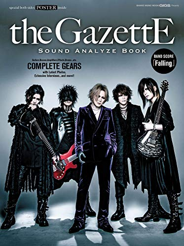 GiGS Presents the GazettE Soun...