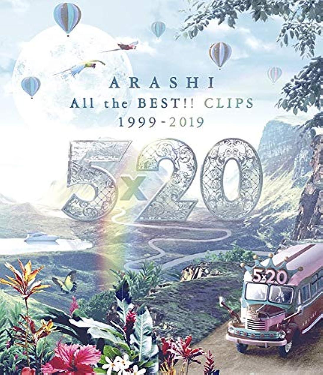 キー作家ピラミッド5×20 All the BEST!! CLIPS 1999-2019