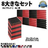 スーパーダッシュ 新しい 8 ピース 250 x 250 x 50 mm 吸音材 ウェッジ 防音 吸音材質ポリウレタン SD1134 (黒と 赤)