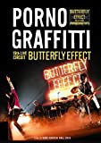 """15th ライヴサーキット""""BUTTERFLY EFFECT""""Live in KOBE KOKUSAI HALL 2018 [DVD]"""