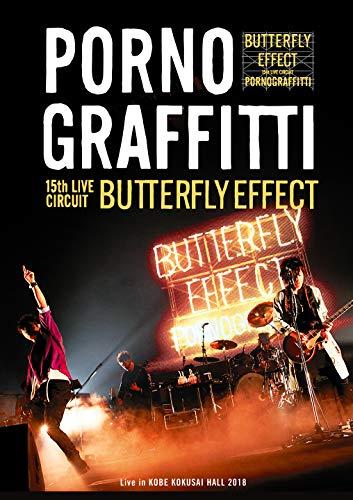 """[画像:15th ライヴサーキット""""BUTTERFLY EFFECT""""Live in KOBE KOKUSAI HALL 2018 [Blu-ray]]"""