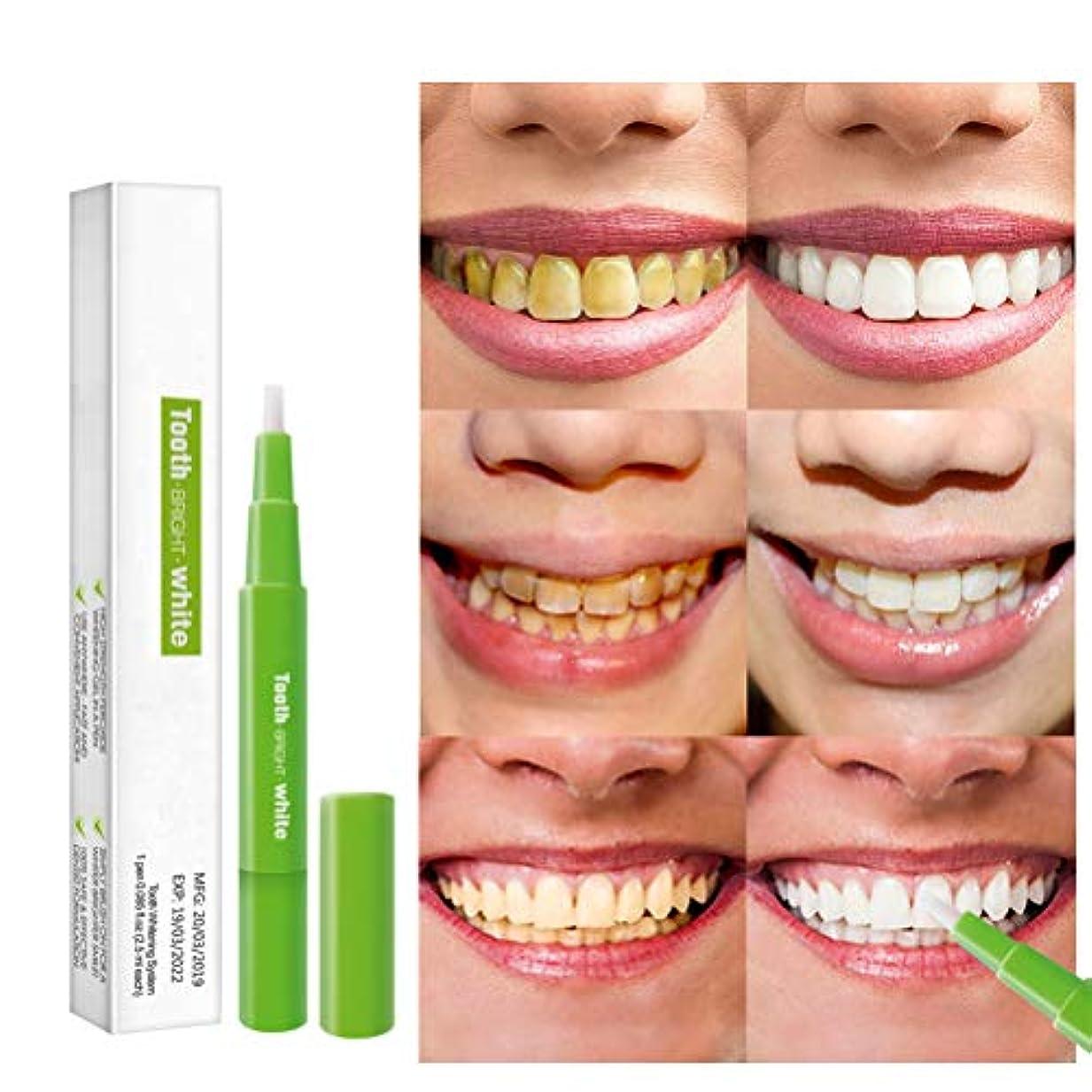 万歳無傷準拠Creacom 歯 ホワイトニング ペン 美白歯ゲル 歯 ホワイトニングペン ホワイトニングペン 歯ブラシ 輝く笑顔 口臭防止 歯周病防止 口腔衛生 携帯便利 安全性 口腔洗浄ツール 輝かしい笑顔を見せる