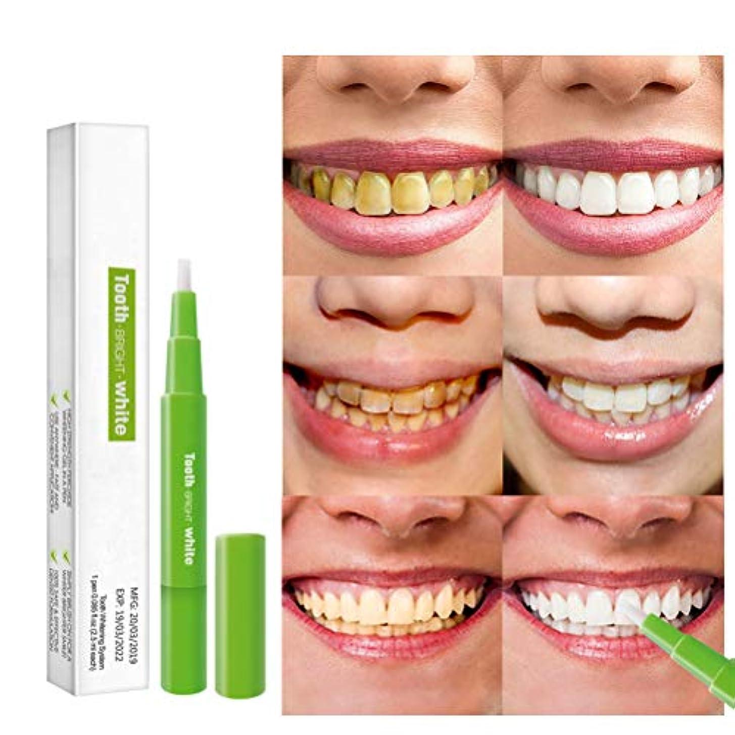 Creacom 歯 ホワイトニング ペン 美白歯ゲル 歯 ホワイトニングペン ホワイトニングペン 歯ブラシ 輝く笑顔 口臭防止 歯周病防止 口腔衛生 携帯便利 安全性 口腔洗浄ツール 輝かしい笑顔を見せる