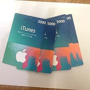 APPLE iTunes Card 5000円