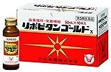 【第3類医薬品】リポビタンゴールドX 50mL×10