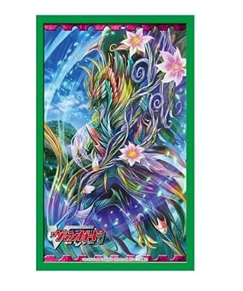 """ブシロードスリーブコレクション ミニ Vol.59 カードファイト!! ヴァンガード 『アルボロス・ドラゴン """"聖樹""""』"""