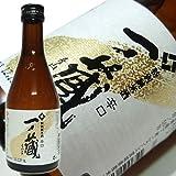 一ノ蔵 特別純米酒 辛口 日本酒 300ml