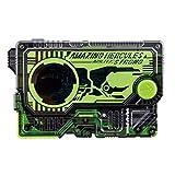 仮面ライダーゼロワン DXプログライズキーコネクタ&アメイジングヘラクレスプログライズキー 画像