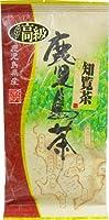 2019年産 令和の新茶高級鹿児島知覧茶100g