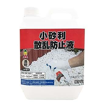 日本ミラコン 小砂利散乱防止液 1kg MR-012