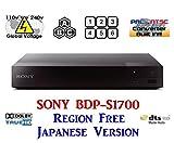 SONY BDP-S1700【日本語バージョン】 リージョンフリー ブルーレイ/DVDプレーヤー(PAL/NTSC対応) 全世界のBlu-ray/DVDが視聴可能 「PlayStation Now」対応 【販売店限定保証書/HDMIケーブル/B...