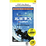 ルミネス PSP the Best