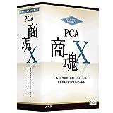 PCA商魂X システムA