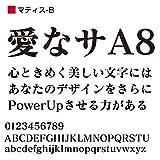 OpenType マティス Pro-B for Mac [ダウンロード]