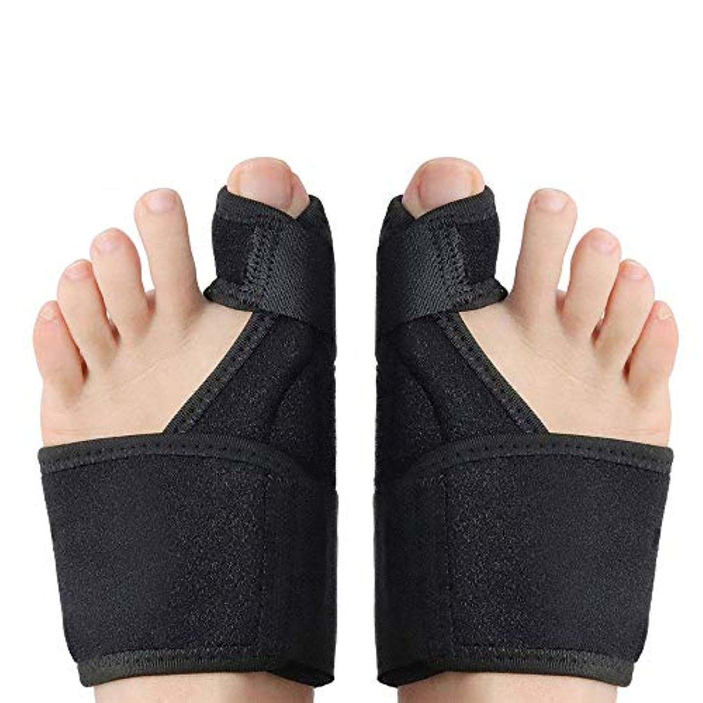 エクスタシー感じる自分自身腱膜矯正および腱膜弛緩、整形外科用ビッグトゥストレートナー、デイナイトサポート、御馳走およびHallux外反のアップグレードパッケージビッグトゥ外反装具快適な外反ベルト