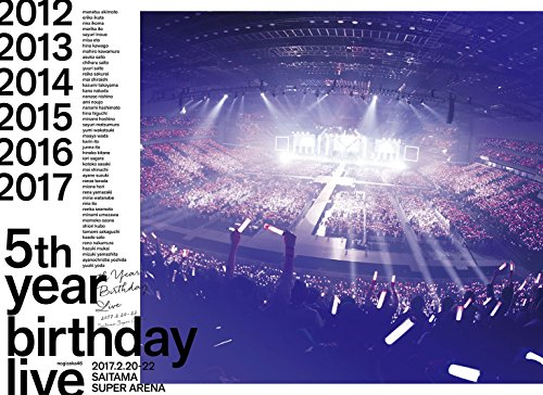 5th YEAR BIRTHDAY LIVE 2017.2.20-22 SAITAMA SUPER ARENA(完全生産限定盤)(DVD)