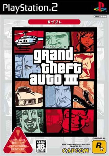 grand theft autoIII カプコレ【CEROレーティング「Z」】 / カプコン